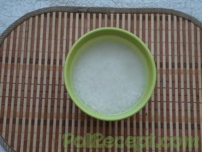подготовленный рис