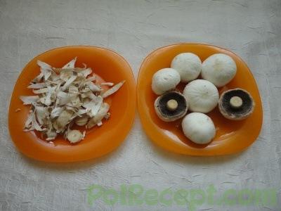 очищение грибы