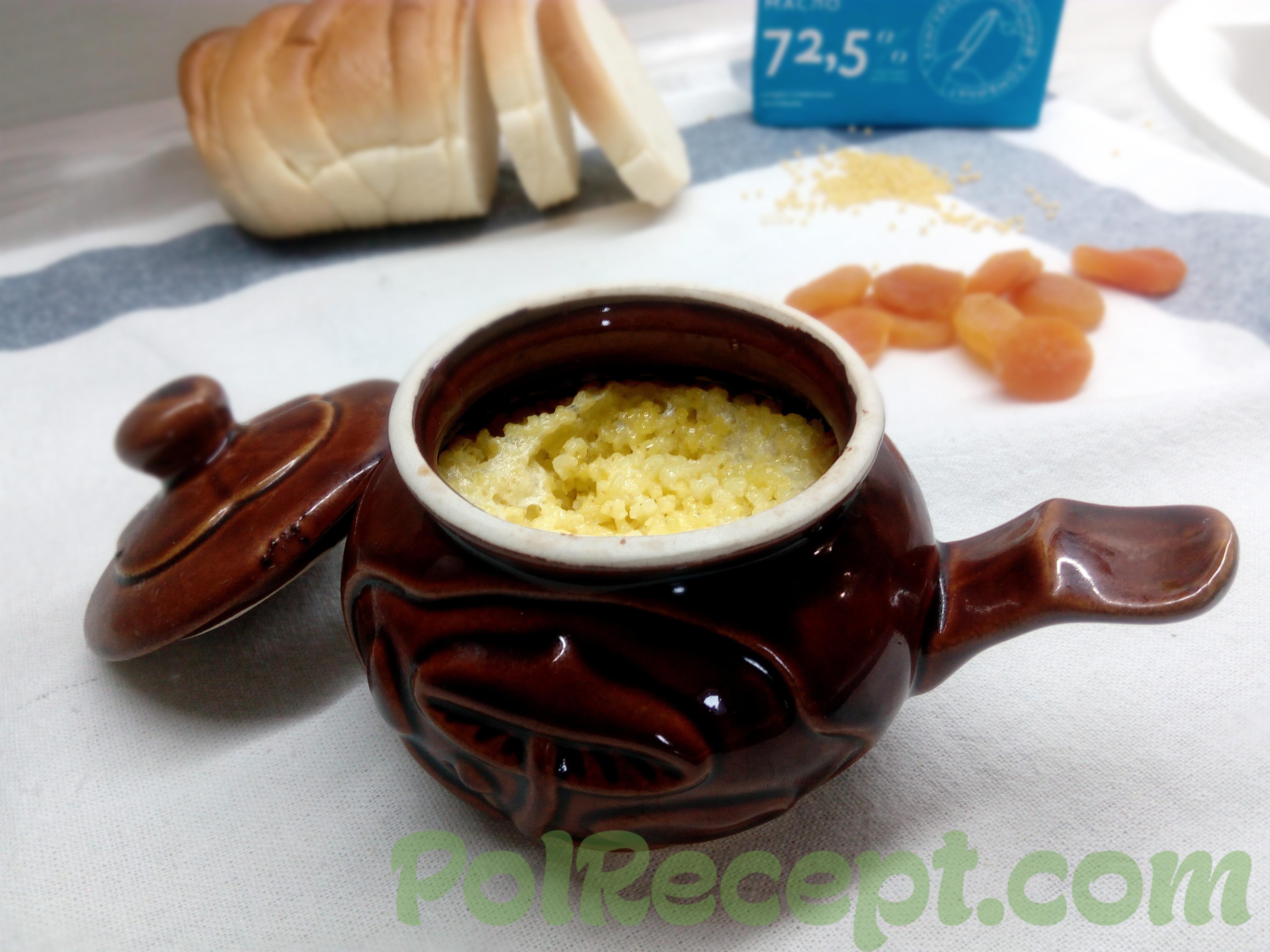 готовое блюдо в горшочке