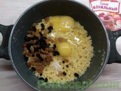 изюм яйца и крупа