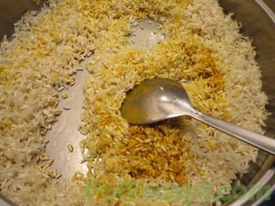 рис и куркума