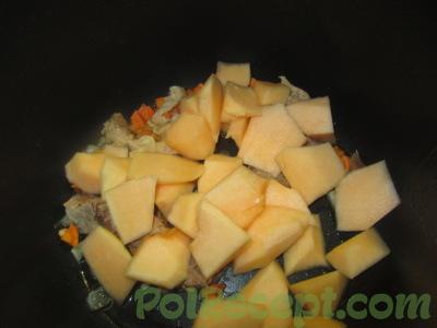овощи мясо тыква