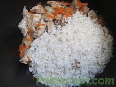 ингредиенты с рисом в чаше